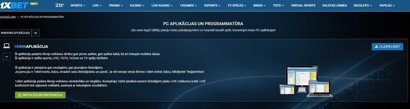 1xBet Windows programma